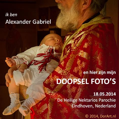 Baptism Photos, 2014